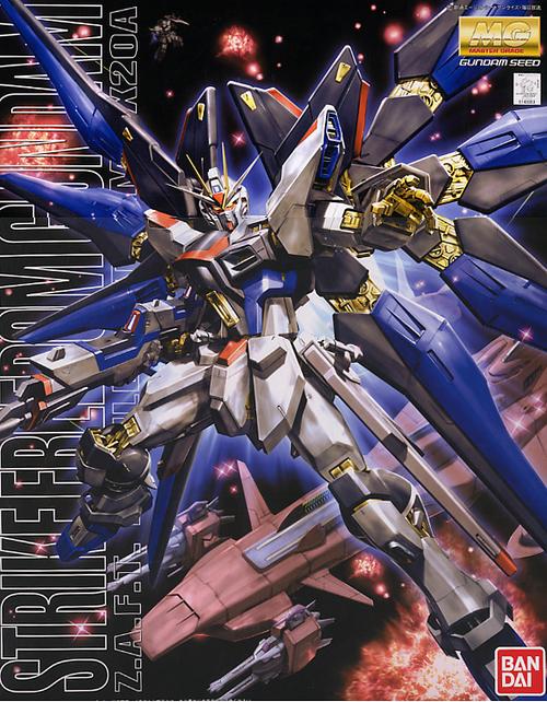 MG Strike Freedom Gundam