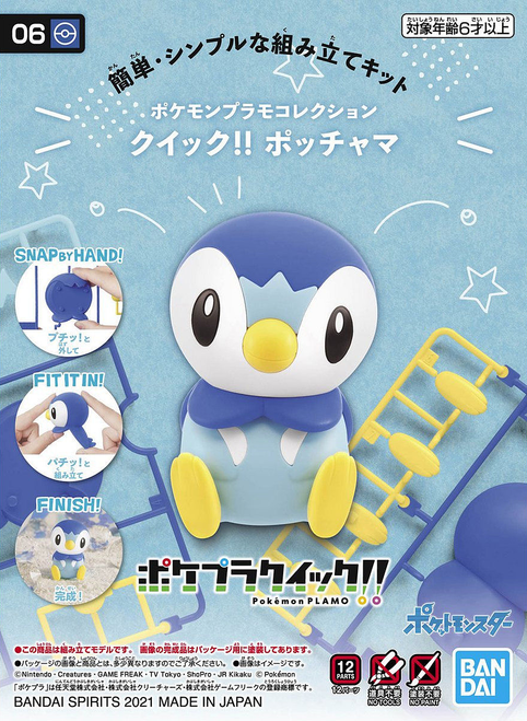 Pokemon Plastic Model Collection Quick!! 06 Piplup