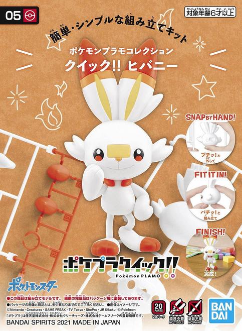 Pokemon Plastic Model Collection Quick!! 05 Scorbunny