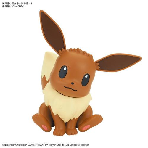 Pokemon Plastic Model Collection Quick !! 04 Eevee