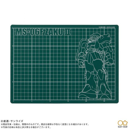 Mobile Suit Gundam Cutting Mat Mass Production Zaku