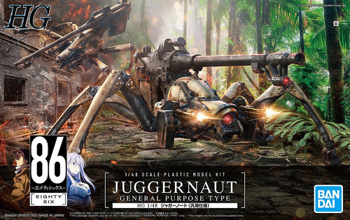HG Juggernaut (General Purpose Type)