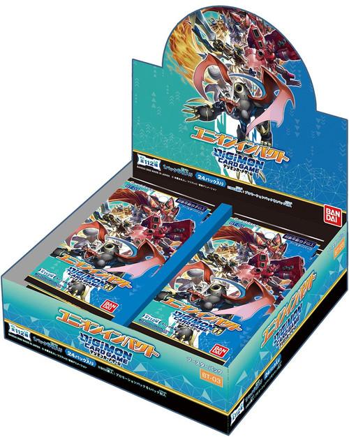(Japanese) Digimon Card Game Union Impact (Box of 24 packs)