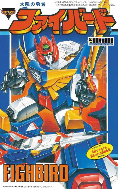 The Brave Fighter of the Sun Fighbird Reissue Version