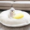 Organic Fried Egg Bed (Medium)