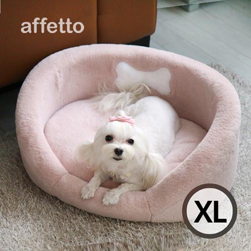 Sugar Bed (X-Large) Pink