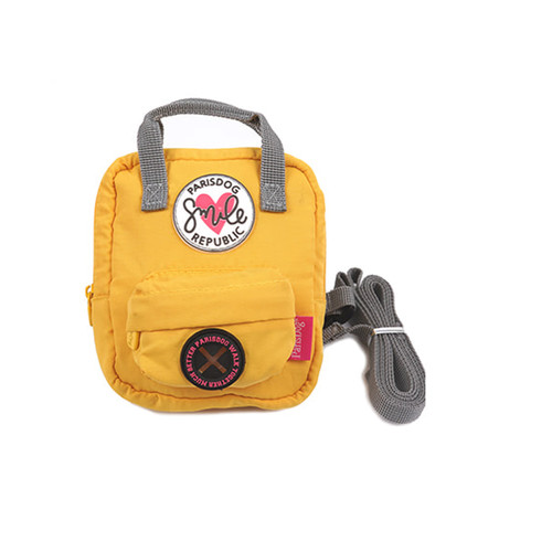 Love (yellow) Backpack harness