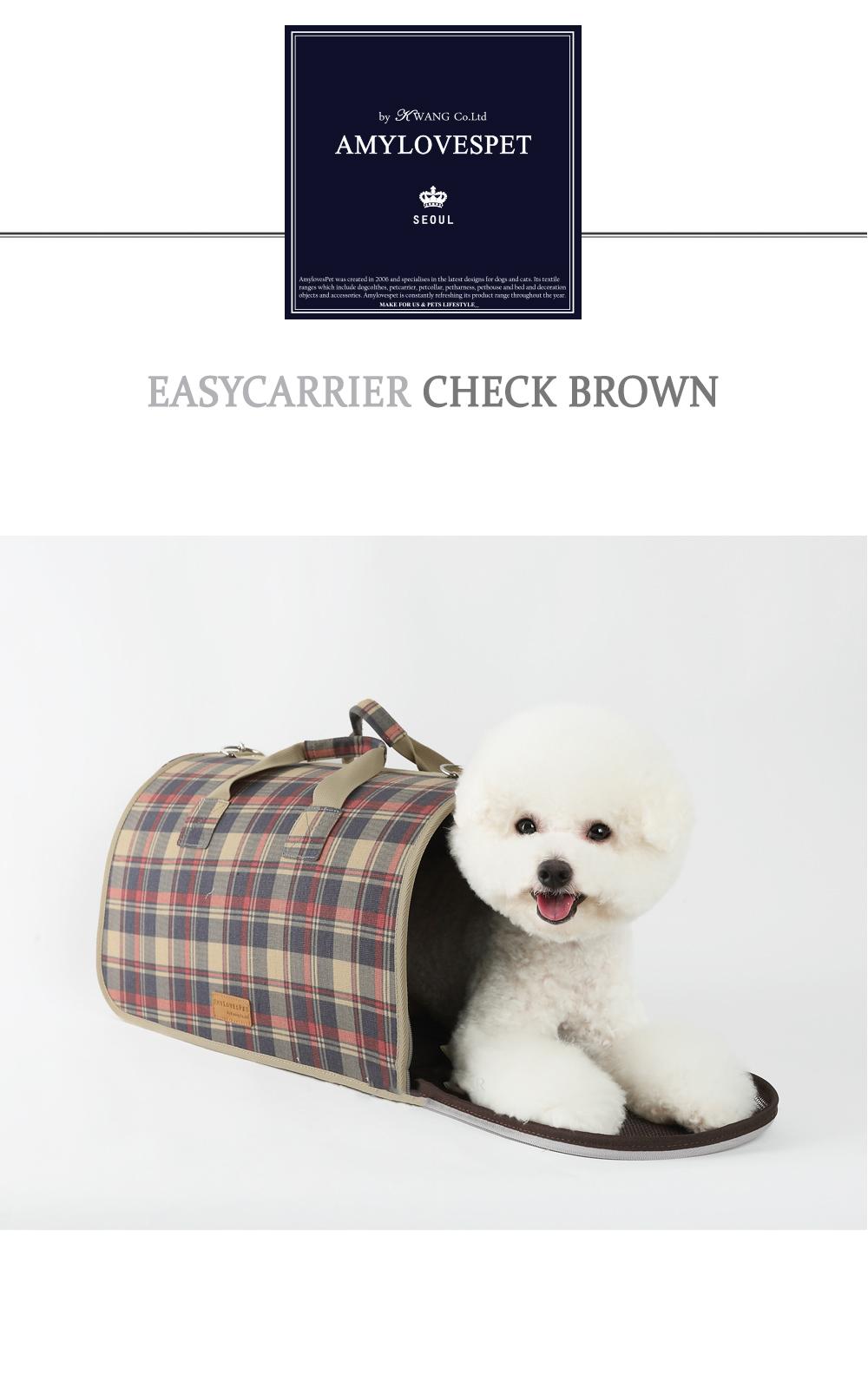 easycarriercheckbrown-detail1.jpg