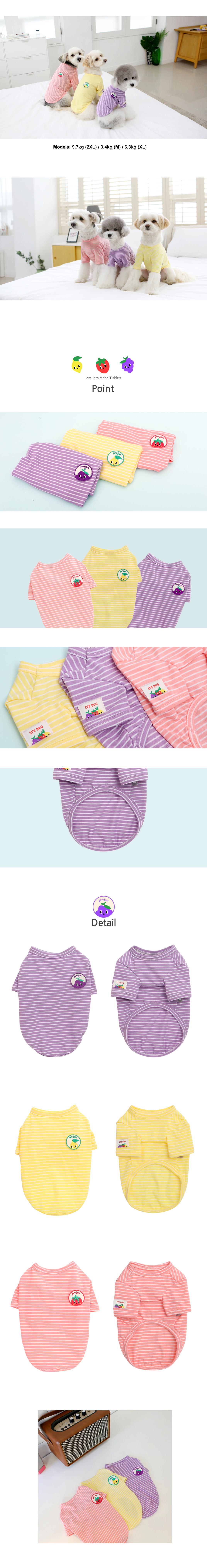 jamjam-stripe-t-shirts-01.jpg