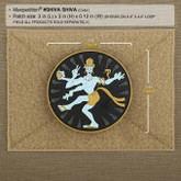 Maxpedition Shiva the Destroyer Patch SHIVA 846909011378
