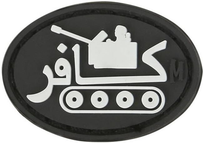 Maxpedition Infidel Patch INFD