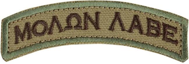 Condor Molon Labe Patch 181010-008 022886269487