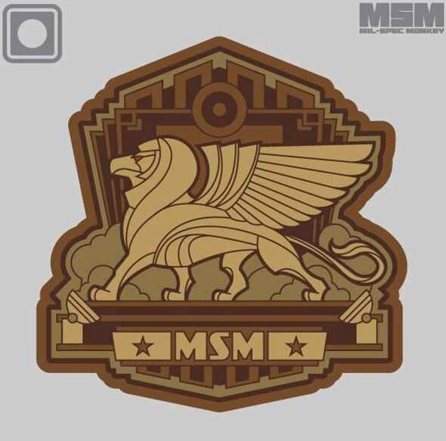 Mil-Spec Monkey Industrial Griffin PVC Patch INDUSTRIALGRIFFINPVC