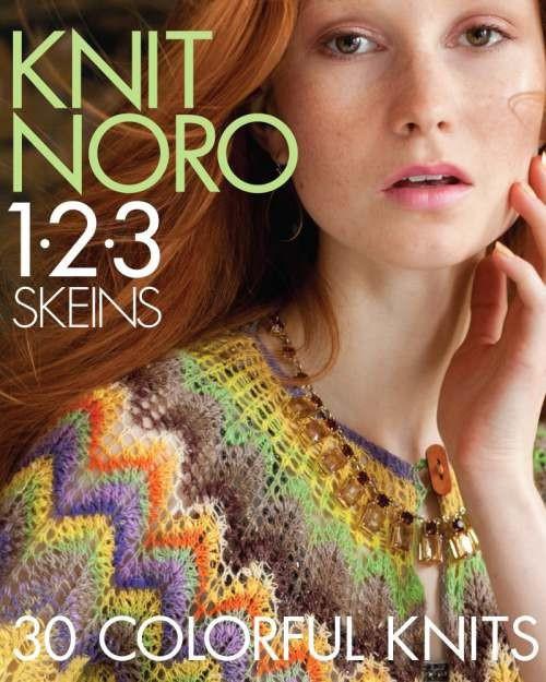 Noro Book - Knit Noro 1.2.3. Skeins
