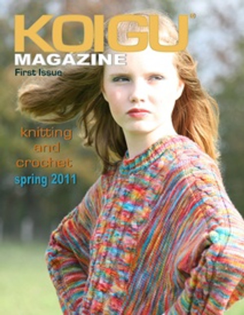 Koigu Magazine - Issue 1