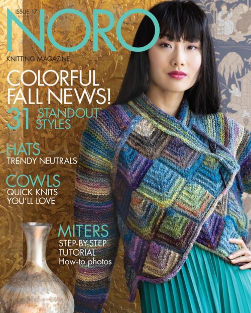 Noro Knitting Magazine Issue 17