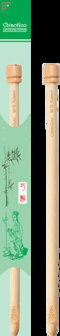 """ChiaoGoo Bamboo Tunisian Hook 9"""" Natural"""