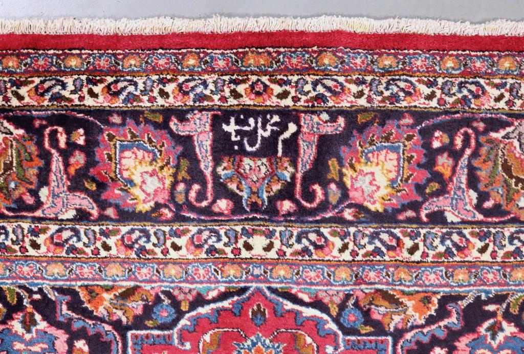 Mashad Vintage Persian Rug (Ref 12) 342x261cm