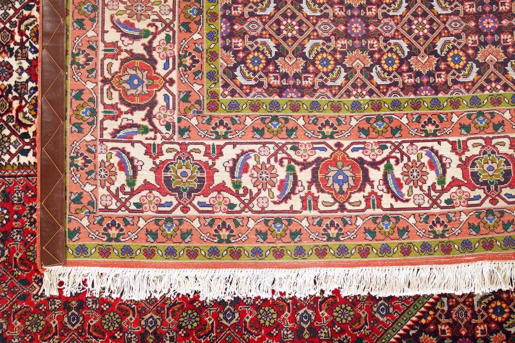 Bidjar Fine Persian Rug (Ref 68) 300x200cm