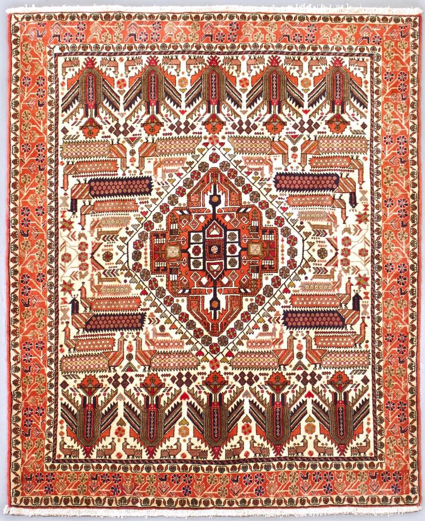 Afshar Vintage Persian Rug (Ref 64) 195x145cm