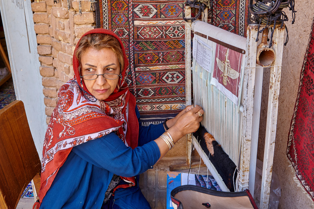 Celebrating the Women Weavers of Iran