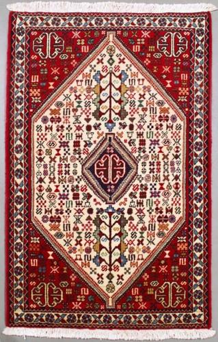 Abadeh Vintage Persian Rug (Ref 398) 125x79cm