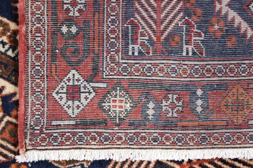 Afshar Vintage Persian Rug (Ref 324) 184x148cm