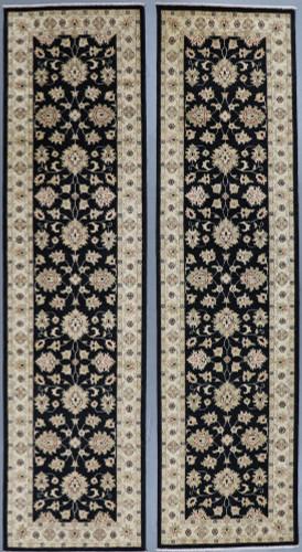 Matching Pair Chobi Fine Veggie Dye Runner (Ref 361) 313x80cm (Ref 434) 314x80cm