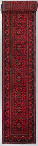 Kundus Mohommadi Fine Tribal Runner (Ref 5541) 780x76cm