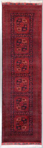 Ersari Sharif Fine Veggie Dye Runner (Ref 115) 297x87cm