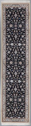 Nain Fine Persian Runner (Ref 238) 300x70cm