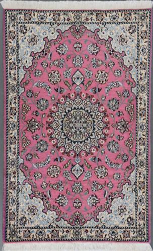 Nain 9l Fine Persian Rug (Ref 251) 125x80cm