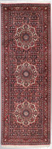Bidjar Fine Persian Runner (Ref 385) 225x80cm