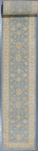 Chobi Fine Veggie Dye Runner (Ref 76515a) 693x74cm