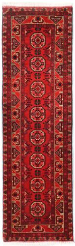 Kundus Sharif Tribal Runner (Ref 80) 222x65cm
