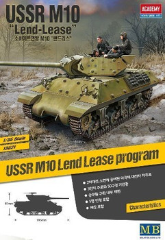 Academy 13521 1:35 USSR M0 LEND LEASE