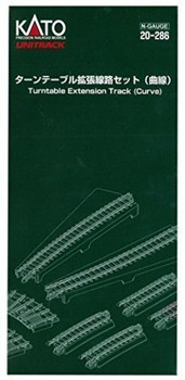 Kato 20-286 N Scale Turntable Extension Track Curved