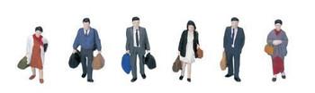 Kato 6-514 Ho Passengers, Walking