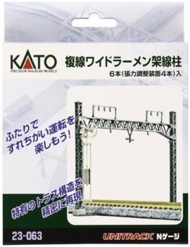 Kato 23-063 N Catenary Poles, Double Track/Warren Trussed (10)