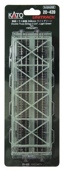 Kato 20-439 N gauge 20-439 double-track railway bridge truss (light green)