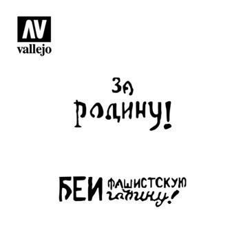 Vallejo ST-AFV005 Soviet Slogans WWII N?2