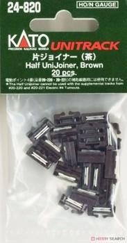 Kato 24-820 N Scale  1/2 Joiner in Brown Pack of 20