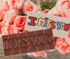"""I Miss You"" Milkless Bar"