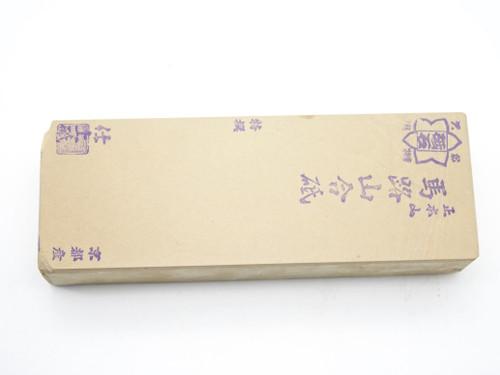 Japanese Natural Sharpening Stones