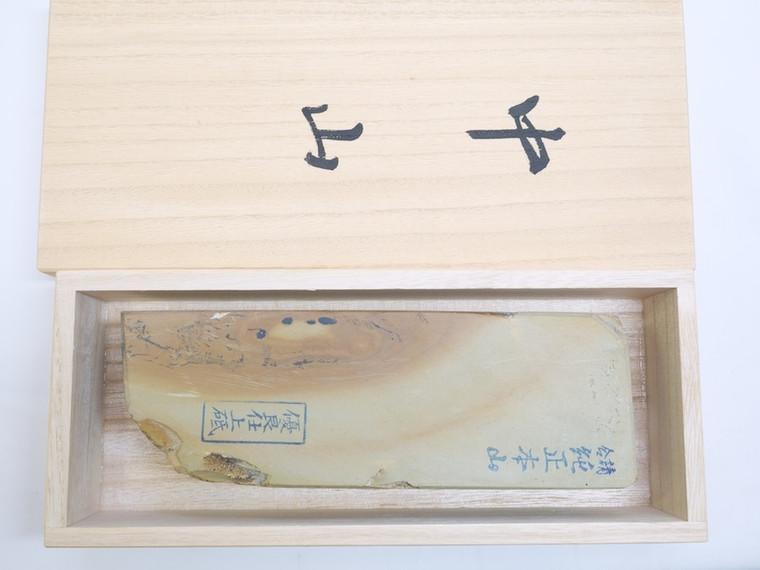 Nakayama Kiita Kan Karasu lv 5
