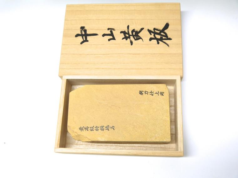 Nakayama Nashiji Kiita Lv 4 (a245)