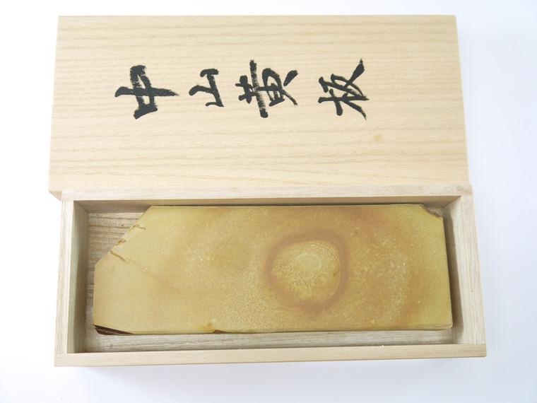 Nakayama Nashiji Kiita Lv 4,5 (a306)