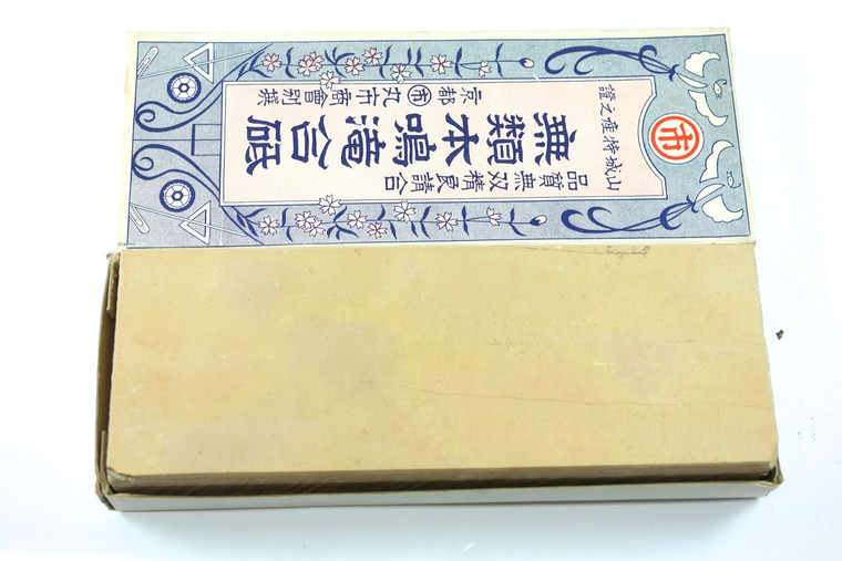 Nakayama Kiita Lv 3 (a332)