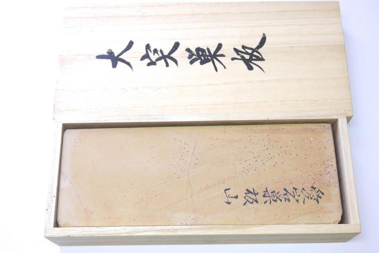 Atagoyama Nashiji Kiita Lv 3 (a362)