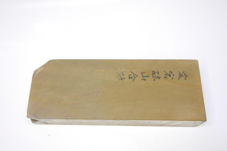 Atagoyama Lv 3 (a378)